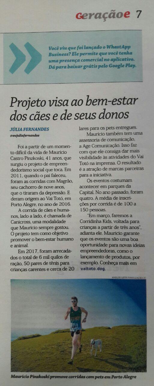 2018 fev Site Jornal do Comércio GE.